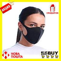 Защитная маска. Многоразовая маска. Питта. Двухслойная 5 шт. в упаковке