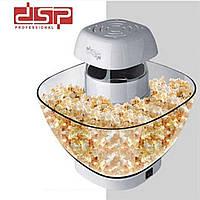 Попкорница аппарат для приготовления попкорна