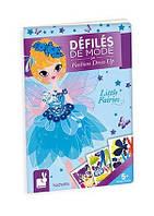 Бумажные куклы Janod Маленькие феи (J07841)