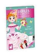 Бумажные куклы Janod Свадебные наряды (J07840)