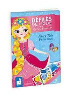 Бумажные куклы Janod Сказочные принцессы (J07836)