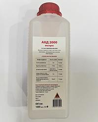 АХД 2000 1литр дезинфектор