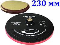 Круг шлифовальный на липучку 230мм YATO + 4 круга по дереву и 4 круга по металлу
