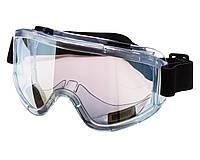 Очки с непрямой вентиляцией VITA Vision Gold (линза ПК с анти-бликовым покрытием)