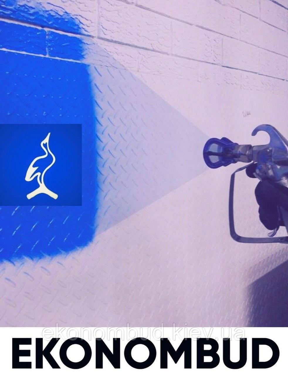 АКЦИЯ! Покраска Безвоздушная | от 30грн/м2 | EKONOMBUD