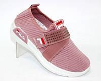 Стильные кроссовки для девочки, фото 1