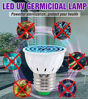 Cветодиодная УФ бактерицидная лампа LED 5W UV E27