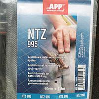 Сетка алюминиевая  для ремонта бампера 15смх1,5м APP <NTZ 995>