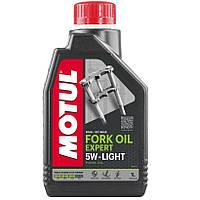 Масло вилочное MOTUL Fork Oil Expert Light SAE 5W 1л. 105929/822301