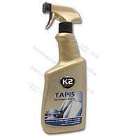 K2 TAPIS 770ML - для чистки всех видов тканей(тригер)