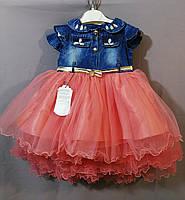 Нарядное платье для девочки  1, 2  года