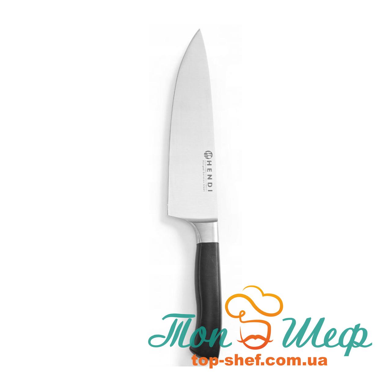 Нож поварской Hendi 844212