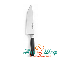 Нож поварской Hendi 844212, фото 1