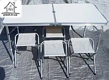 Стол раскладной и 4 стула раскладных