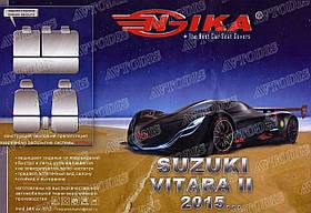 Авточехлы Suzuki Vitara II 2015- Nika