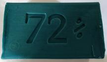 Мыло хозяйственное 72% зеленое (200гр.)