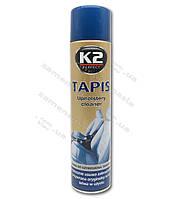 K2 TAPIS 600ml - для чистки всех видов тканей (аерозоль)