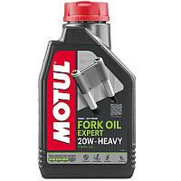 Масло вилочное MOTUL Fork Oil Expert Heavy SAE 20W 1л. 105928/822001