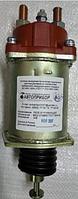 Реле втягивающее стартера КамАЗ СТ142-3708800 / Автоприбор