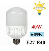 Светодиодная лампа мощная Feron LB-65 40W 6400К E27-Е40 (съемный цоколь с Е40 на Е27!)