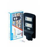 Автономный Консольный LED Светильник Solar Light 60w IP65, фото 4