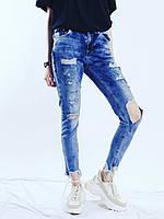Голубые джинсы скинни рваные Select, размер М, арт. 0795-1213
