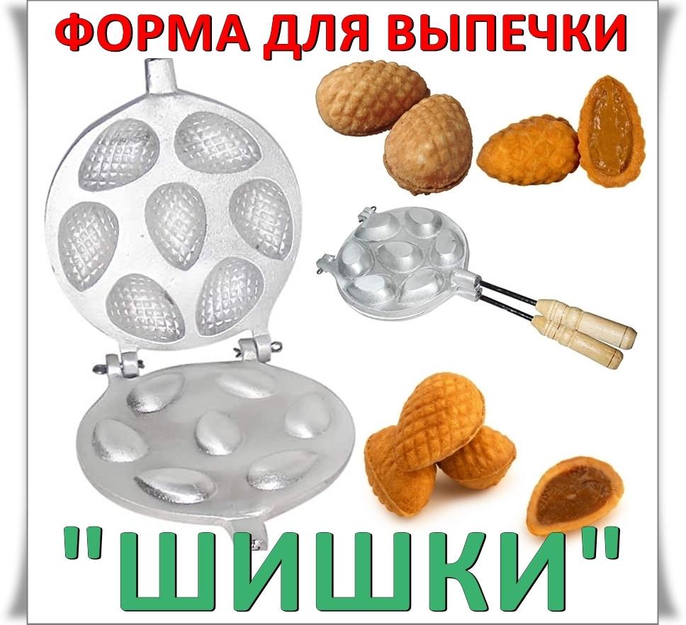 """Форма для выпечки печенья Харьковская  """"Шишки"""""""