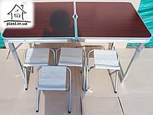 Стол раскладной с усиленным каркасом + 4 стула раскладных