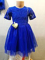 Синее нарядное платье для девочки 2,3,4 года