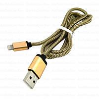 Шнур компьютерный штекер USB А - штекер iPhone 6, металлическая изоляция, 1м