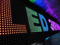 Изготовление и монтаж LED экранов. Доставка по Украине