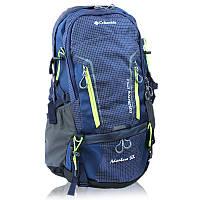 Рюкзак туристический в стиле Columbia Runner 50 л синий 150881