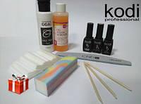 Стартовый набор для маникюра Kodi-Professional Master