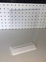 МенюХолдер А5 вертикальный (149х210мм., акрил 1.5мм) + белое основание 3мм.)