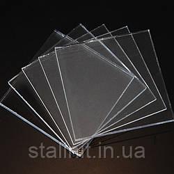 Акриловое стекло Plazcryl XT d=5.5 мм