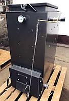 Шахтный котел Холмова Титан 10 кВт длительного горения