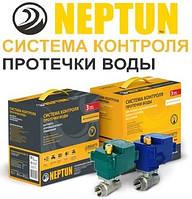 НЕПТУН. Профессиональная защита от протечек и затопления