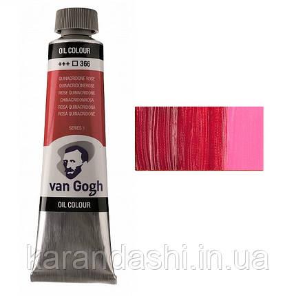Краска масляная Van Gogh, (366) Хинакридон розовый, 200 мл, Royal Talens, фото 2