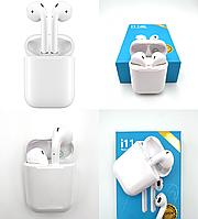 Беспроводные Bluetooth наушники HBQ i11 TWS Sensor Stereo с кейсом White
