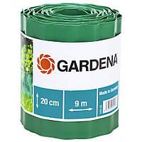 Бордюрная лента Gardena 900x20см (00540-20.000.00)