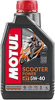 Масло моторное для скутеров Motul SCOOTER POWER 4T 5W-40 MA, 1L