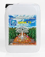 """Амінокислотний хелат """"Цинк 75"""" StimAgro (10л)"""