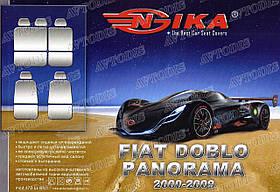 Авточехлы Fiat Doblo Panorama 2000-2009 Nika