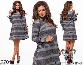Женское платье, повседневное, с люрексом. Размер: 42, 44, 46, 48, 50, 52,Ткань: трикотаж люрекс