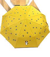 Складана парасоля автомат, полиестр/карбон Арт.1611N (Зонт автомат, полиестер/карбон)