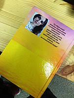 Печать книг от 1 экземпляра