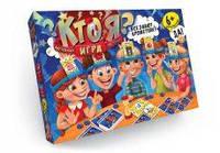 Настольная игра для детей Кто Я? 04132, фото 1