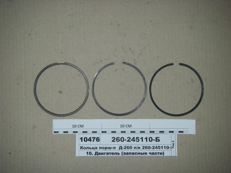 Кольца порш. Д-245, 260 (п/к) (пр-во СТАПРИ) СТ-260-245110-Б