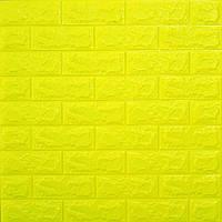Самоклеющаяся декоративная 3D панель для стен под кирпич желтый
