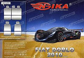 Авточехлы Fiat Doblo 2010- Nika